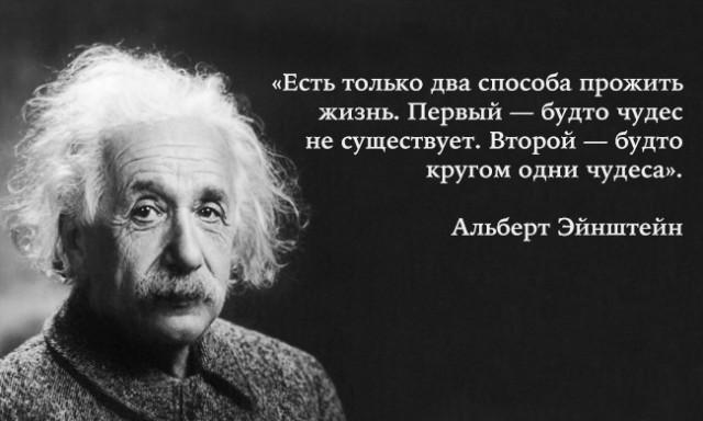 http://www.abcfact.ru/upload/000/u3/007/6468086c.jpg