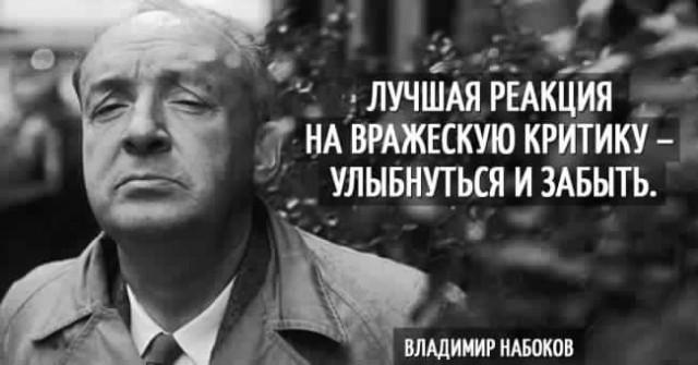 20 отчаянно-романтичных цитат Владимира Набокова