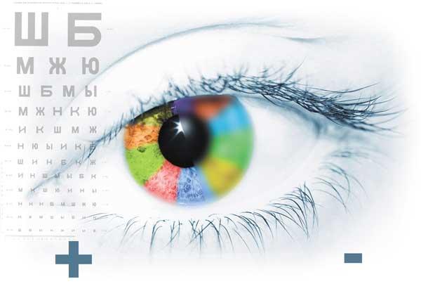 Шесть самых простых способов сохранить хорошее зрение до старости