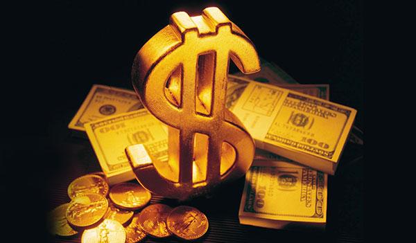 Кто и когда придумал знак доллара?
