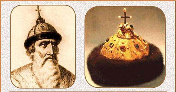 Шапка мономаха - это основная регалия или символ русских царей