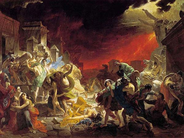 История Помпей