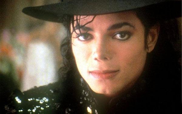 Цитаты Майкла Джексона