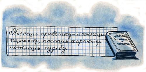 13 наших странных привычек: на диво иностранцам