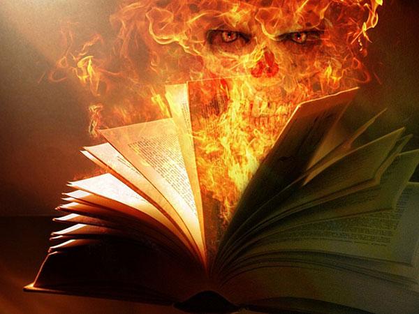История создания книг