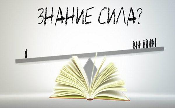 Благовония тибетские спайсы купить в спб Опиаты Продажа Комсомольск-на-Амуре
