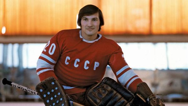 Владислав Александрович Третьяк – советский хоккеист, тренер