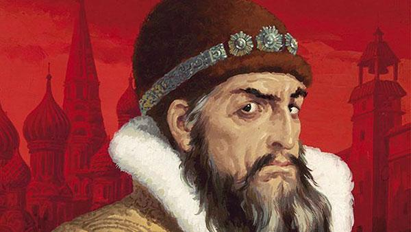 Картинки по запросу Как Иван Грозный менял управленческую элиту.