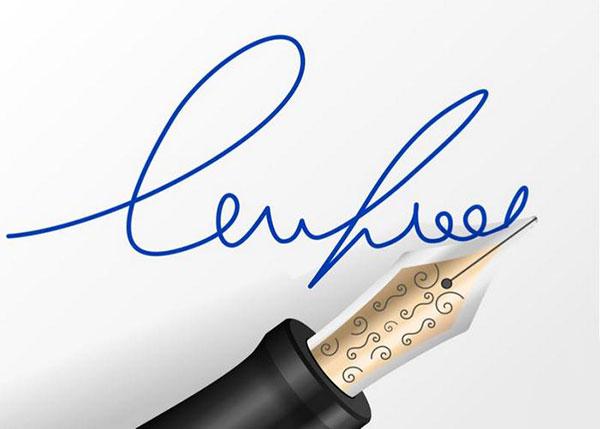 Интересные факты об автографах