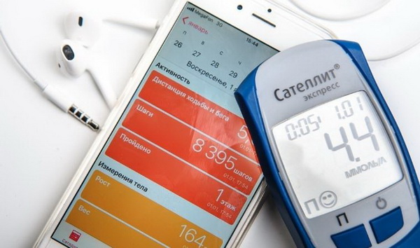Эксперты ФРГ: диабет излечим 0